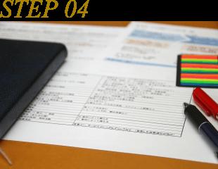 step04